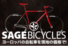 SAGEBICYCLES